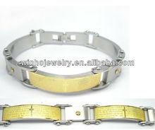 Titanium couple bracelets shiny finish
