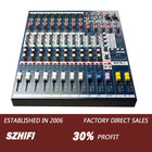 DSP EFX 8 Channel Professional DJ Console