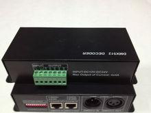 DC12V RGB led dmx decoder 433.92mhz switch wireless