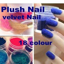 12 color mix boxed velvet powder 3D nail polish nail art tip decoration