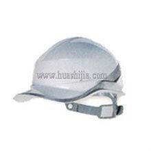 high vsibility helmet