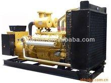 Wei fang generator set/generator direct/300kw generator set