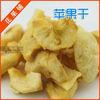 air dried apple dried fruit