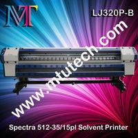 Banner Plotter For Printing on Flex Banner, Vinyl, One Way Vision, Mesh