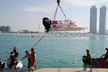 marine motorboats