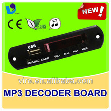 car audio mp3 for car audio mp3 player