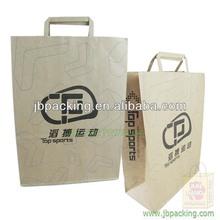 recyclable Bespoke drawstring kraft paper bag for wine