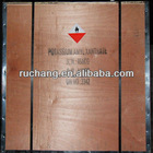 Potassium Amyl Xanthate Industrial mining chemicals