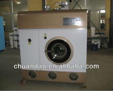 Perc/Pce Laundry dry cleaner machine(6kg-16kg)