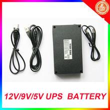 12V UPS External Battery