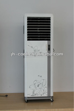 Popular in Australia!Portable evaporative air cooling (JH157)