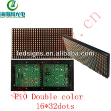 Hidly 2013 wholesale new product p10 outdoor led module lots -16cmx32cm