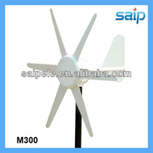 2013 New low rpm wind power turbine generator 300W