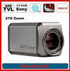 Sony 600TVL 27X zoom IR cut WDR Private zone optical zoom 100x digital camera