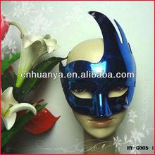 plain masquerade mask custom made masquerade masks