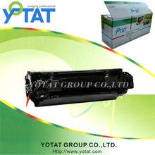 Black toner cartridge for Canon CRG 328 CRG 128 CRG 728