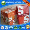 Inkjet Paper & Inkjet Photo Copy Paper & Office Paper