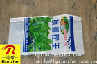 Factory sell polypropylene sack for packing rice flour and sugar