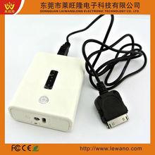 mili portable charger