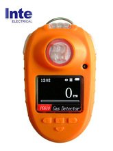 Portable gas detection alarm show gas concentration