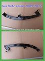 سيراتو كيا فورتي 2009-2012 قوس الوفير، أجزاء الجسم السيارات سيراتو كيا فورتي