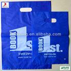 2013 Cheap logo shopping tote bag