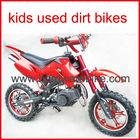 kids used dirt bikes (HDGS-F04B)