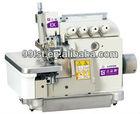 G-EX5200 Super high-speed overlock sewing machine