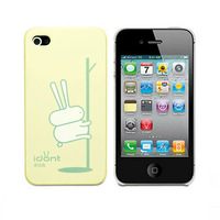 Phone case for iphone 5 protective shell