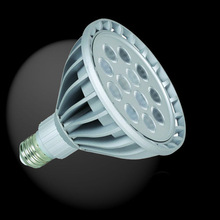 12W led spotlight ,free standing spotlights, 110lm/W ,2 years warranty ,CE/ROHS