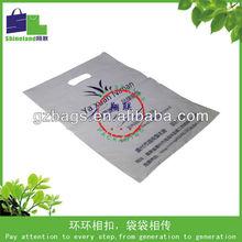 printed retail shopping bags