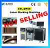 Hot Selling Metal Marking Laser Gear