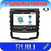 SsangYong Car DVD GPS Audio Player 3D UI High Resolution