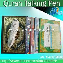 quran holy quran pen reader m900 al quran in arabic/French/Urdu/English/Benali/Malaysia/Thai/Tamil