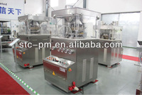 ZPW21D 30 years manufacture for spirulina tablet machine