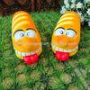 Pet Toys Squeak Peach heart Squeaky Toy pet shop
