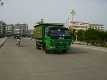 China hook lift garbage truck YD5080ZXX