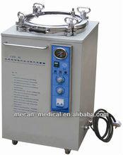MCS-C35L 35L Vertical High Pressure Small Lab Steam Vulcanizers