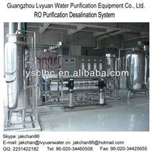 Low Energy Use Coconut Water Treatment Plant for School,Hotel or Community