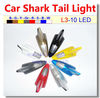 3.2USD-Car Shark Tail Light