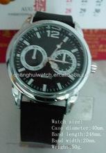Modern Watch sport rubber band black