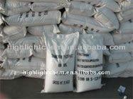 Diammonia Phosphate DAP fertilizer use for water solubility fertilizer