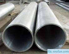 aluminium profile, aluminium extrusion, aluminium product