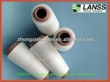 26NM 100% high bulk acrylic yarn