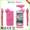 Factory price 3d silicon animal case for iphone 5