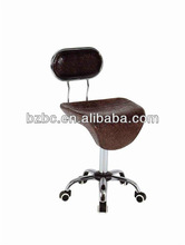 bent wood bar stool designer made in China BY-059