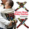 Cross Style Baby Carrier