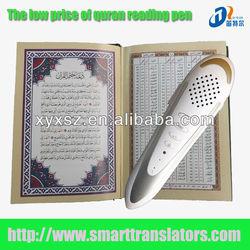 new products for 2013 quran mp3 Marathi/English/urdu/Dari/Chinese translation