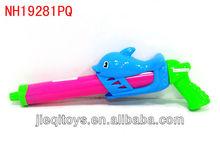 Palstic animal water gun