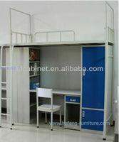 Commercial Dorm Furniture